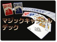 castle-card