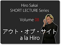 sakai-short-8