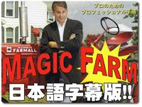 magic-farm