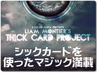 thick-card-project