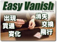 easy-vanish
