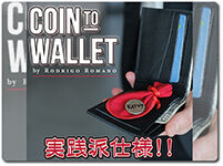 coin-to-wallet
