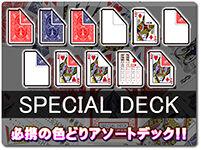 special-deck