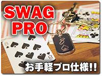 swag-pro