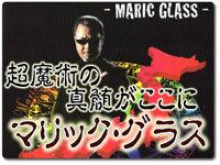 maric-glass