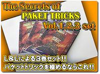 landl-thesecretsof-packet-tricks