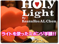 holy-light