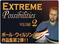 extreme-2