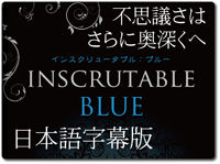 inscrutable-blue