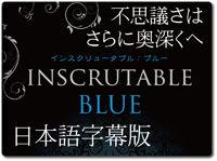 inscrutable-blue