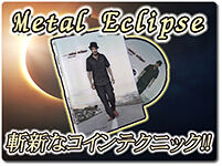 metal-eclipse