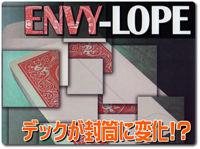 envy-lope