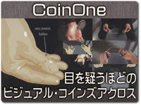 coin-one