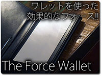 the-force-wallet