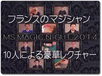 ms-magic-night2014
