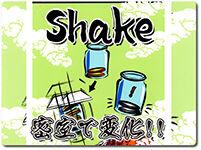 shake-kreis