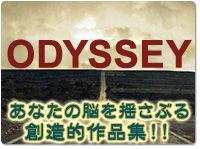 odyssey-lloyd-barnes
