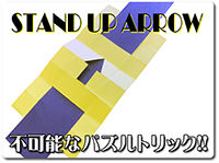 stand-up-arrow