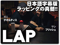 lap-japan