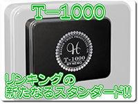 t-1000