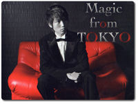 magic-from-tokyo