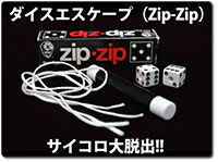 dice-escape-zipzip