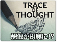 trace-of-thought