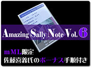 amazing-sally-note-6