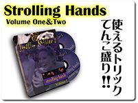strolling-hands