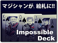 impossible-deck