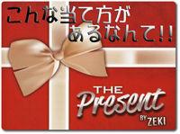 present-zeki