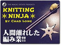 knitting-ninja