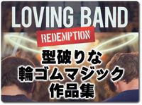lovin-band
