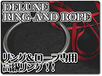 deluxe-ring-and-rope-tcc