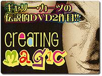 creating-magic