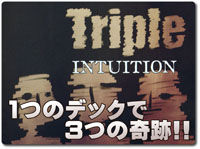 triple-intuition