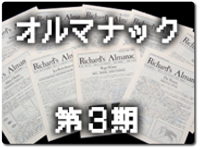 richard-a03