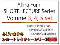 fujii-short-345set