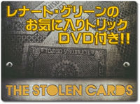 the-stolen-cards