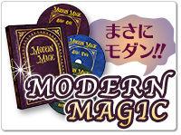 modern-magic