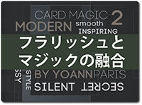 modern-intricacies2