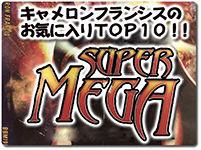 super-mega