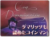 Con-denominacion