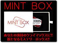 mint-box