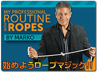 routine-with-ropes