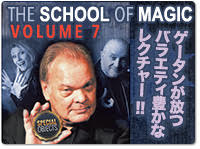 school-of-magic-7