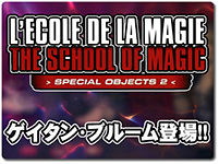 the-school-of-magic-2