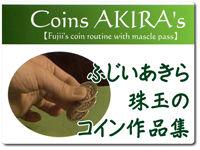 coins-akiras