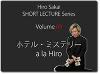 sakai-short9-hotel-mystery