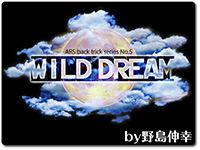 wild-dream